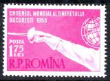 1958 LP453 serie Criteriul Mondial al Tineretului la Scrima MNH, Sport, Nestampilat