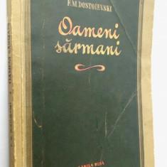 Oameni sarmani - F. M. Dostoievski 1955