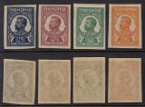 ROMANIA 1917 - FERDINAND NEEMISE MOSCOVA 4 VALORI NEDANTELATE MNH, Nestampilat