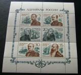URSS-Amirali