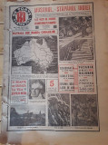 Revista Realitatea Ilustrata 1942