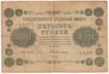 SV * Rusia  LOT  500  si  1000  RUBLE  1918