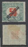 1919 Romania ocupatia Ungaria Debretin I timbru porto neuzat 50f Koztarsasag
