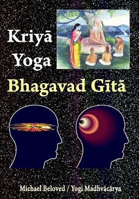 Kriya Yoga Bhagavad Gita foto