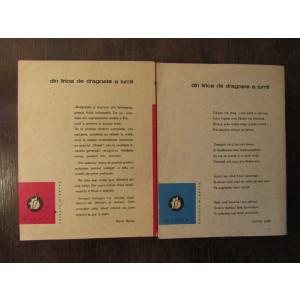 DIN LIRICA DE DRAGOSTE A LUMII( 2 VOLUME )
