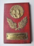 Placheta Metal pe Lemn, RPR: Cupa UCFS - Baschet Fete, Locul II - 1961