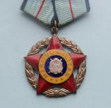 ORDINUL MERITUL MILITAR clasa a II-a R.P.R.