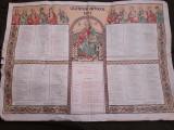 Calendar crestin ortodox 1971 Episcopia Oradea