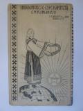 Raritate! Carte postala Primul congres de limba Esperanto in Romania 1909