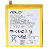 Cumpara ieftin Acumulator Asus Zenfone 3 ZE520KL C11P1601