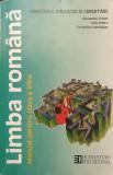 Manual limba romana pentru clasa a VIII-a Alexandru Crișan, Sofia Dobra, Clasa 8
