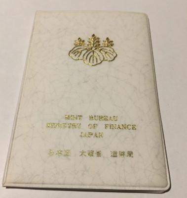 Japonia set monetarie 1 5 10 50 100 Yen 1975 foto