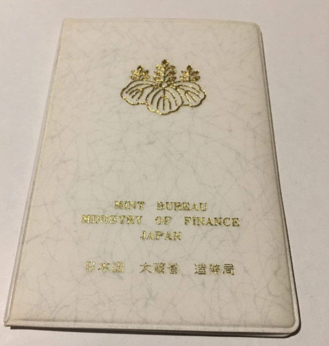 Japonia set monetarie 1 5 10 50 100 Yen 1975