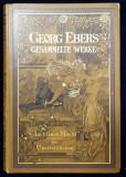 GEORG EBERS, GESAMMELTE WERKE - STUTTGART