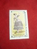 Serie AUSTRIA 1984 - Personalitati - 100 Ani Fanny Elser , 1 valoare, Nestampilat