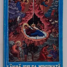 Langa Ieslea Minunata - Colinde Si Cantece De Craciun, Oastea Domnului (Pe Note)