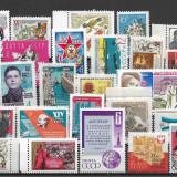 Lot timbre URSS, MNH