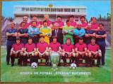 Steaua Bucuresti, Campioana Europei Intercluburi 1986, stare impecabila, semnata