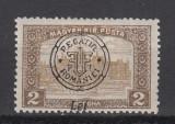 1919 EMISIUNEA ORADEA PARLAMENT EROARE UL DIN REGATUL INVERSAT SI P IN LOC DE R, Nestampilat