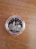50 bani 2019-PROOF-Manastirea Putna