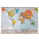 Harta politica a lumii |