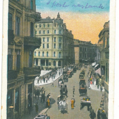 2213 - BUCURESTI, Victoriei Ave, Romania - old postcard - used - 1936, Circulata, Printata