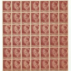 ROMANIA MNH 1945 - Uzuale Mihai I - fragment coala 10 L - 42 timbre