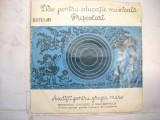 Disc pentru educatia muzicala -prescolari grupa mare, VINIL