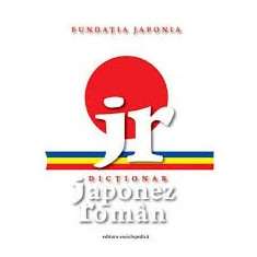 dictionar japonez roman