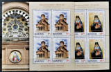 ROMANIA 2013 Ziua Marcii Postale - Manastirea Antim 300 ani Minicoala LP 1988 b, Religie, Nestampilat