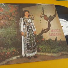 DISC VINIL MARIA CIOBANU-GORJULE,IAR AM VENIT EPE01324 DISC STARE EXCELENTA