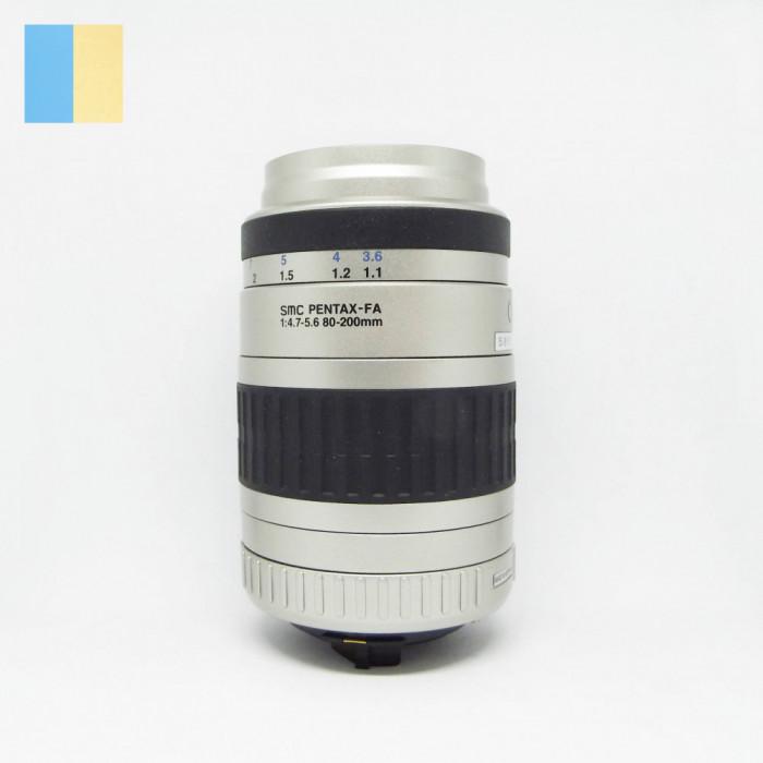 Obiectiv SMC Pentax-FA 80-200mm f/4.7-5.6