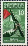 GERMANIA DDR 1957 SERIE  NESTAMPILATA. 2 VALORI