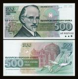 Bulgaria 1993 - 500 leva UNC