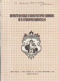 Mitropolia Olteniei - Revista oficiala a Arhiepiscopiei Craiovei si Episcopiei Rimnicului, Nr. 3-6, Mai-Decembrie/1996 foto