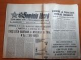 Romania libera 11 februarie 1989-inteprinderea de utilaj greu iasi,art.jud neamt