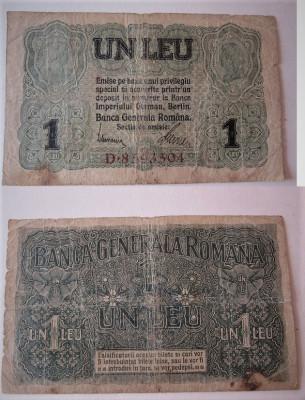 Lot 3 piese BGR - 1 leu, 50 bani 25 bani 1917 foto