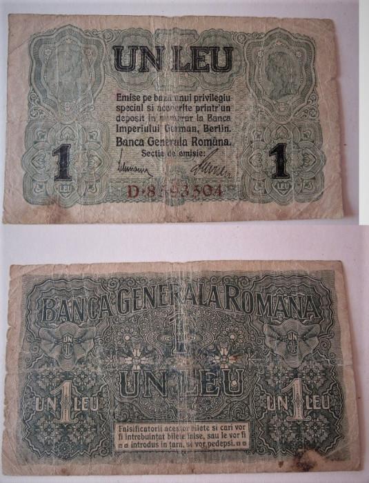 Lot 3 piese BGR - 1 leu, 50 bani 25 bani 1917