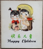 Happy children// ilustrata