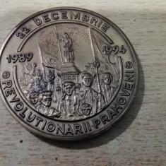MBDC1 92 - PRAHOVA - 22 DECEMBRIE 1989 - REVOLUTIONARII PRAHOVENI - 1994