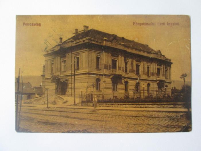Rara! Carte postala Petrosani-Casinoul,circulata 1915