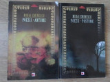 POEZII ANTUME. POSTUME VOL.1-2-MIHAI EMINESCU