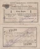 1916 (1 II), 1 Rupie (P-20a.10) - Africa de Est Germană