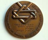 Cumpara ieftin In comemorarea soldatilor evrei din armatele aliate 1945-1975 Medalie, Europa