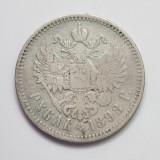 1 rubla 1898, Europa