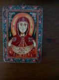 Iconita Maica Domnului