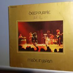 Deep Purple – Made In Japan – 2 LP Set ( 1973/EMI/RFG) - Vinil/Impecabil (NM+)