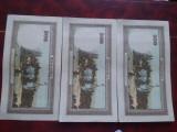 1942-500 lei-19-IV-20-42-3 buc. serii consecutive-NECIRCULATE