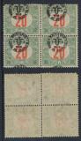 1919 ROMANIA ocupatia in Ungaria eseu Debretin II porto 20f bloc de 4 MNH