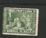 No(09) timbru profesional 5 lei baroul Vlasca